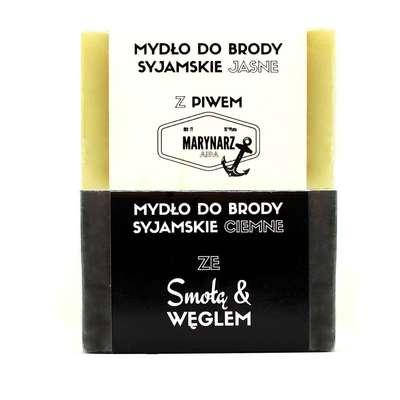 Cyrulicy Mydła Do Brody Syjamskie Jasne i Ciemne 100g